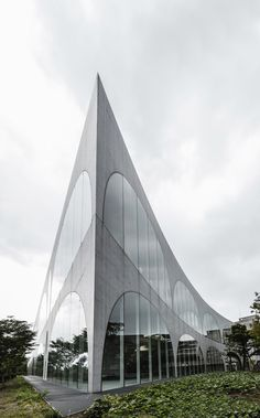 TAMA Art University Library, Hachioji City, Tokyo, Japan by Rasmus Hjortshøj