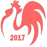 2017 Master Tsai Chinese Five Element Astrology for Year of Chicken - Tell your fortune from your birth chart and the lucky element.