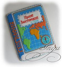 School Book