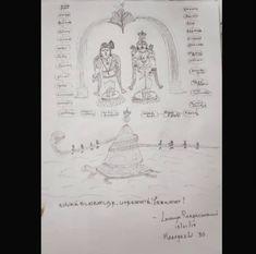 திருப்பாவை – Lavanya Rangaswami Drawings, Sketches, Drawing, Portrait, Resim, Draw
