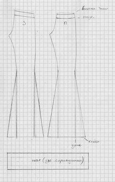 Straight or wide-legged pants pattern View album on Yandex. Sewing Barbie Clothes, Barbie Sewing Patterns, Doll Dress Patterns, Sewing Dolls, Clothing Patterns, Diy Clothes, Dress Barbie, Barbie Mode, Monster High Doll Clothes