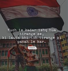 Army Love Indian Army Slogan, Indian Army Quotes, Patriotic Slogans, Patriotic Quotes, Girl Quotes, Love Quotes, Indian Army Wallpapers, Army Pics, Bhagat Singh