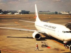 Haneda Airport…