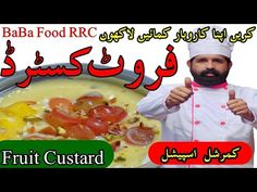 Restaurant style Fruit Custard | Commercial Fruit Custard | BaBa Food Recipe | Chef Rizwan ch - YouTube Style Fruit, Baba Recipe, Fruit Custard, Cooking Recipes In Urdu, Starting Your Own Business, Iftar, Commercial, Restaurant, Make It Yourself