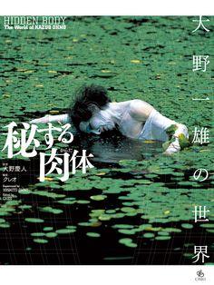 Kazuo Ohno, -Butoh Kingpin...