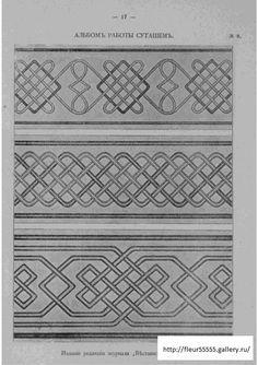 Gallery.ru / Фото #4 - 1894.4. - Fleur55555 Stencil Patterns, Stencil Art, Stencil Designs, Pattern Art, Pattern Design, Arabic Pattern, Tambour Embroidery, Cross Stitch Embroidery, Folk Embroidery