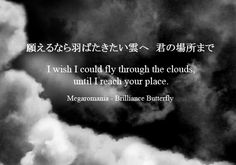 J-Rock and Japanese Quote Japanese Quotes, Looking For Love, Romanticism, Poetry Quotes, Dark Side, Love Quotes, Lyrics, Language, Profile