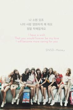 Sooyoung, Yoona, Snsd, Girls' Generation Taeyeon, Girls Generation, Pink Ocean, Forever Girl, Sm Rookies, Jessica Jung