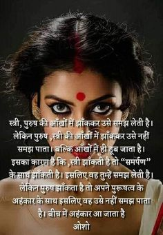 Chankya Quotes Hindi, Shyari Quotes, Sweet Quotes, Wife Quotes, Believe In Yourself Quotes, Life Quotes To Live By, General Knowledge Facts, Knowledge Quotes, Inspirational Quotes Pictures