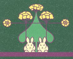 Bunny parade border - $10.50 per segment: each segment is one yard long and 6 inches high.