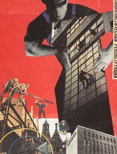 Gustav Klutsis - 1927 - Socialist Reconstruction