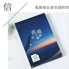 30 pcs/pack Loneliness is a Required Course Greeting Card Postcard Birthday Letter Envelope Gift Card Set Message Card