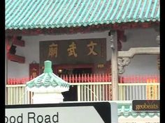 Take a tour of one of the oldest and most beautiful temples of Hong Kong. Temple is a court of law. About 150 years ago, people in Hong Kong used to come to . Travel Videos, China Travel, Hong Kong, Temple, Christmas Ornaments, Holiday Decor, Temples, Christmas Jewelry, Christmas Decorations