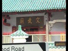 Hong Kong (China) Travel - Man Mo Temple