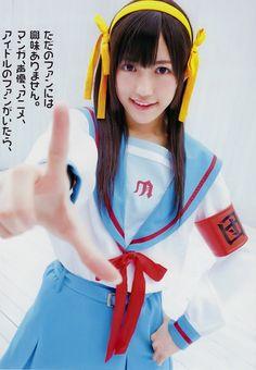 Mayu Watanabe no Juutsu