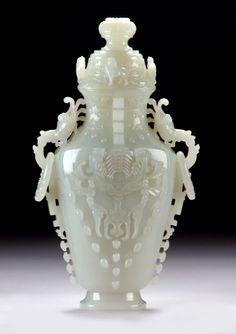 Chinese early 20th century Qianlong Stamped White Jade vase