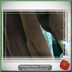 Полупальто женское шерсть велюр винтаж 1980-х р.52 Полупальто женское чистошерстяное (шерсть 100%) велюр. Цвет шоколада. Винтаж 1980-х Подкладка иск.шелк Рукав арочный реглан. Оверсайз. Свободный крой. Состояние отличное! Рост 170 размер 52-54Продажа и аренда винтажной одежды и других предметов гардероба для любителей ретро стиля, качественных вещей, для кино, театра и ТВ, участников ретро вечеринок, фотосессий в стиле ретро. Продажа и аренда любого реквизита. Самый крупный в Москве Винтажный са Creative Words, Creative Art, Creative Photography, Curtains, Wallpaper, Home Decor, Homemade, Blinds, Decoration Home