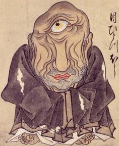 Kaikidan Ekotoba, a mysterious handscroll that profiles 33 legendary monsters 056838af1fbfe3ced2a5873fbdaf38b8