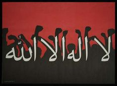 Silhouette of Crowd with Shahada The University of Chicago Library Middle Eastern Poster collection
