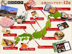 A map of 12 long-selling ekiben (train station bentos) around Japan.