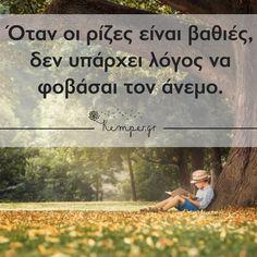 παιδιά | ανοσοποιητικό | ανατροφή | γονείς | οικογένεια | μωρά Wise Quotes, Picture Quotes, Letters, Love, Words, Pictures, Amor, Photos, Letter