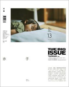 bigissue:THE BIG ISSUE 大誌雜誌 4月號 第 13 期出刊 - 樂多日誌