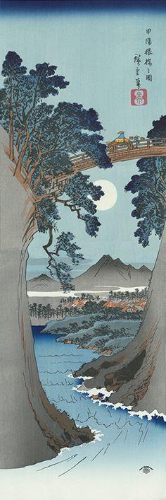 甲陽猿橋之図|歌川広重