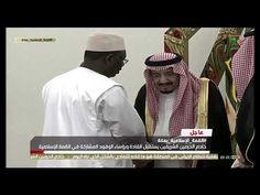 وقائع القمة الاسلامية بمكة المكرمة #القمة_الخليجية #القمة_العربية #القمة_الإسلامية - YouTube Baseball Cards, Sports, Hs Sports, Sport