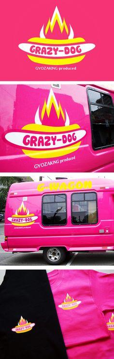 Grazy dog branding by GrafikaVision. #hotdog #pink #branding #logo #design www.grafikavision.com www.facebook.com/GrafikaVision