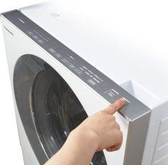 衣類も空間も美しくする洗濯機 Cuble(キューブル) | 洗濯機/衣類乾燥機 | Panasonic