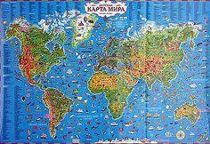 детская карта мира астюСерия планета детства