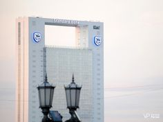 Standard Bank Building