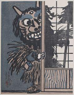 Namahage nigokko no Zu, 1987 by Itow Takumi