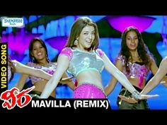 Veera Telugu Movie Songs | Mavilla (Remix) Video Song | Ravi Teja | Kaja...