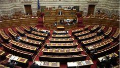 Στη Βουλή δικογραφίες για νυν και τέως υπουργούς και βουλευτές