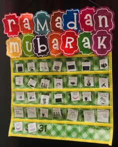 (Article) How to prep up for Ramadan – FREE – Ramadan Preparation + Ibadah Checklist – Muslimah Inspirational Network