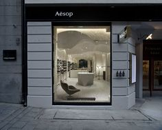 Aesop's store no. 100 , Oslo, 2014 - Snøhetta
