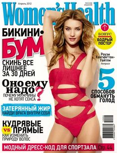 Who made Rosie Huntington-Whiteley's red one piece cut out bathing suit that she wore on the cover of Women's Health? White Bikinis, Bandeau Tops, Rosie Huntington Whiteley, Herve Leger Dress, Victoria Secret Bikini, Kendall Jenner Outfits, Top Celebrities, Victoria Dress, Branding