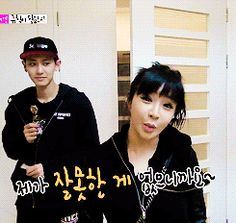 Park Bom & Chanyeol | Roommate ep.5 # Chanyeol awkwardly laughing in the back X'D