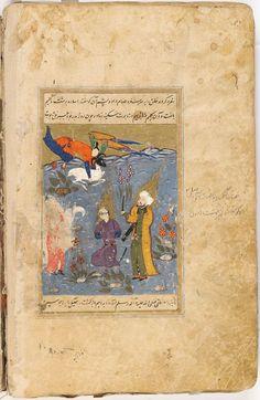 Ibrahim Preparing To Sacrifice Isaac (Painting, Verso; Text, Recto), Folio 43 From A Manuscript Of The Qisas Al-Anbiya (Tales Of The Prophets) Of Ishaq B. Ibrahim Al-Nayshaburi