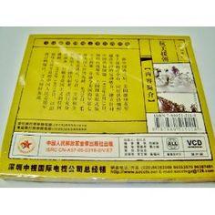 King Goujian of Yue  CCTV  Historical TV Drama  41 Episodes