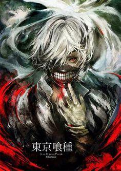 Tokyo Ghoul Art - Imgur