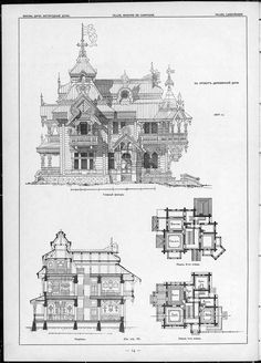 Villas, cottages and country houses / Drawings of architectural monuments, structures and objects - a visual history of architecture and styles Source. Russian Architecture, Vintage Architecture, House Architecture, Vintage House Plans, Vintage Houses, House Sketch Design, Moore House, House Drawing, House Layouts