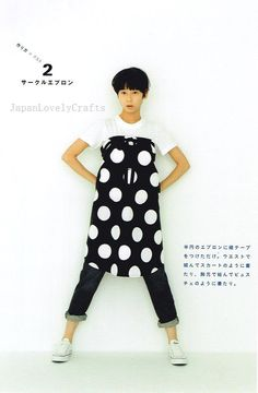 https://flic.kr/p/jRpRHg | Apron & Apron Dress by Yoshiko Tsukiori - Straight Stitch Sewing - Japanese Pattern Book for Women Clothing - B1299-7 | [ B o o k.  D e t a i l s ]  Condition: Brand New. Pages: 95 pages in Japanese Author: Yoshiko Tsukiori Publisher: Takahashi shoten Date of Publication: 2013/05 Item Number: 1299-2   ♥ see my profile for more details ♥