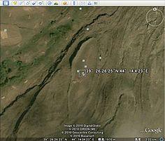 Noahs Ark トルコ政府はこれをノアの箱舟と認め「ノアの箱舟国立公園」としている