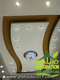 Drawing Room Ceiling Design, Plaster Ceiling Design, Gypsum Ceiling Design, House Ceiling Design, Ceiling Design Living Room, Bedroom False Ceiling Design, False Ceiling Living Room, Fall Celling Design, Simple Ceiling Design