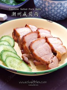 A taste of memories -- Echo's Kitchen: Teow Cheow Salted Pork Belly (潮州咸煎肉)