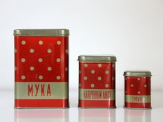 Beautiful dotted tin canisters from Soviet Union, set of 3, nesting, polka dot, for flour, laurel and caraway storage