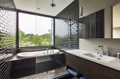 Galeria de Residência Estrade / MU Architecture - 18