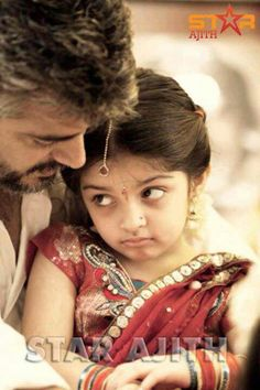 "Search Results for ""anoushka ajith hd wallpapers"" – Adorable Wallpapers Mom Pictures, Cute Baby Pictures, Cute Photos, Girl Photos, Baby Photos, Hd Photos, Actor Picture, Actor Photo, New Wallpaper Hd"